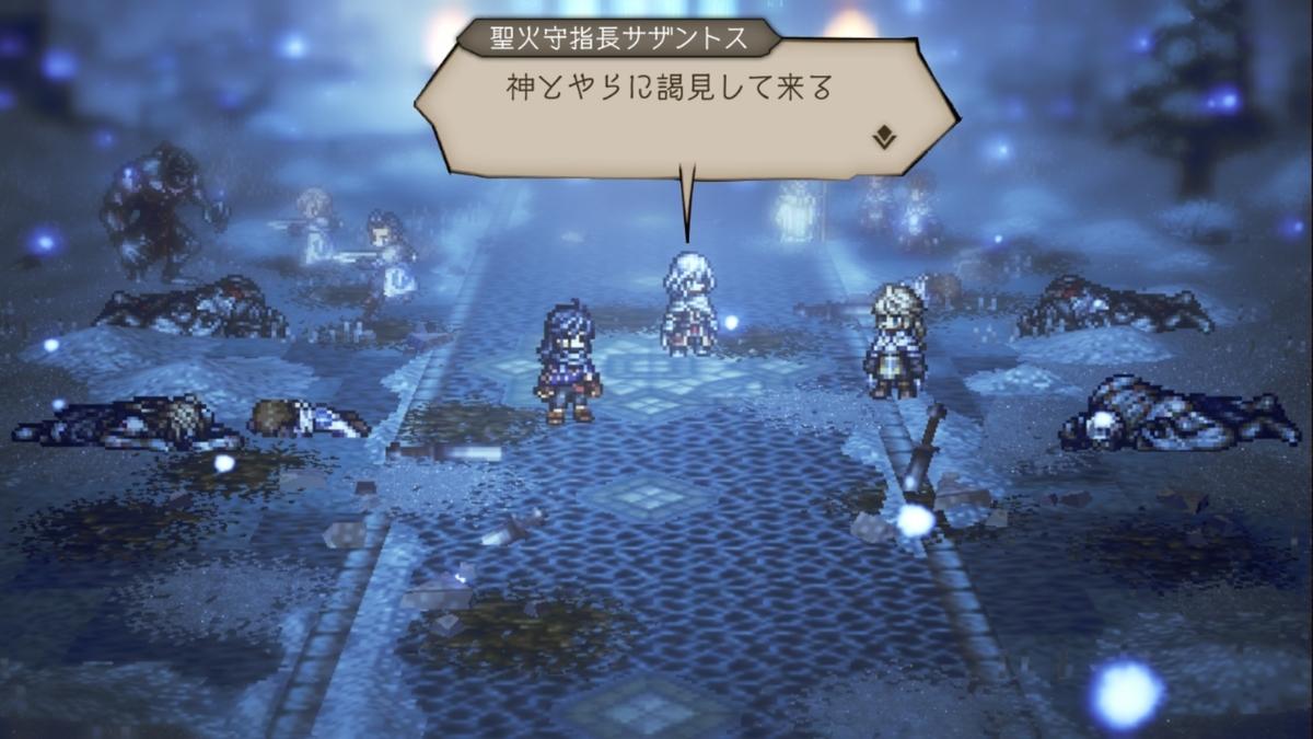 f:id:dashimaki_tmg:20210901100939j:plain