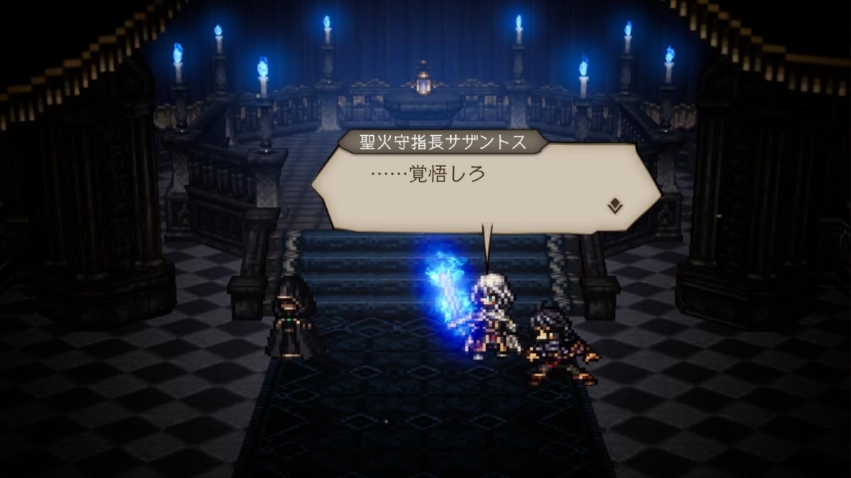 f:id:dashimaki_tmg:20210901101041j:plain