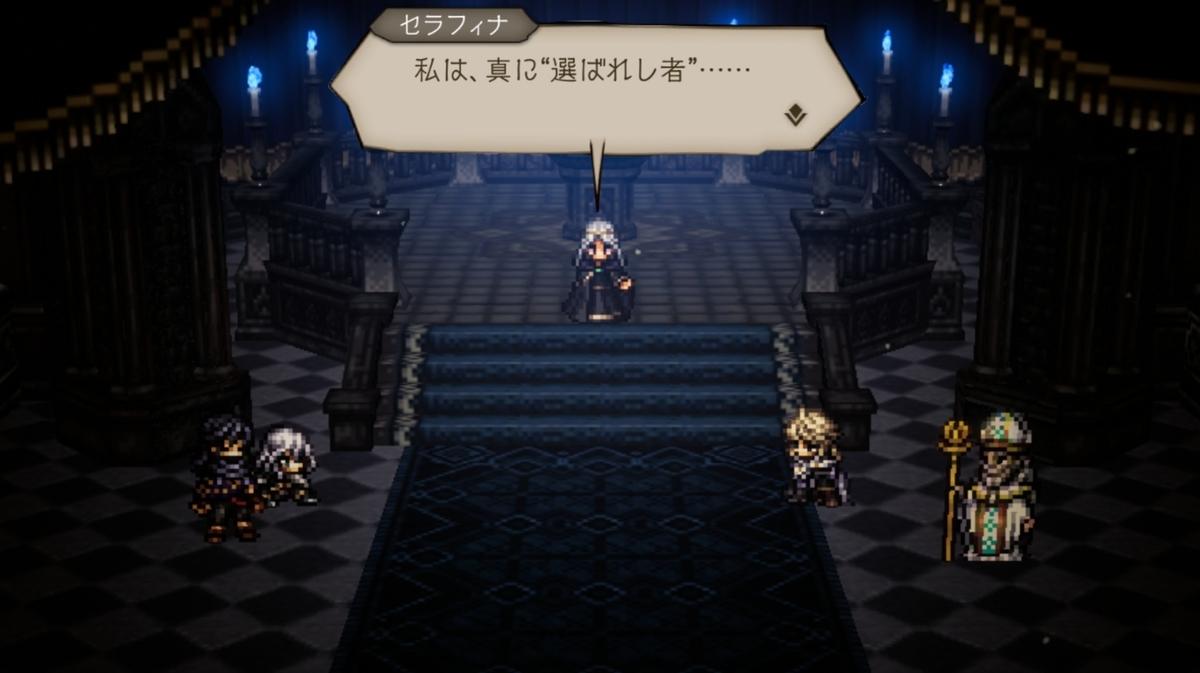 f:id:dashimaki_tmg:20210901101140j:plain
