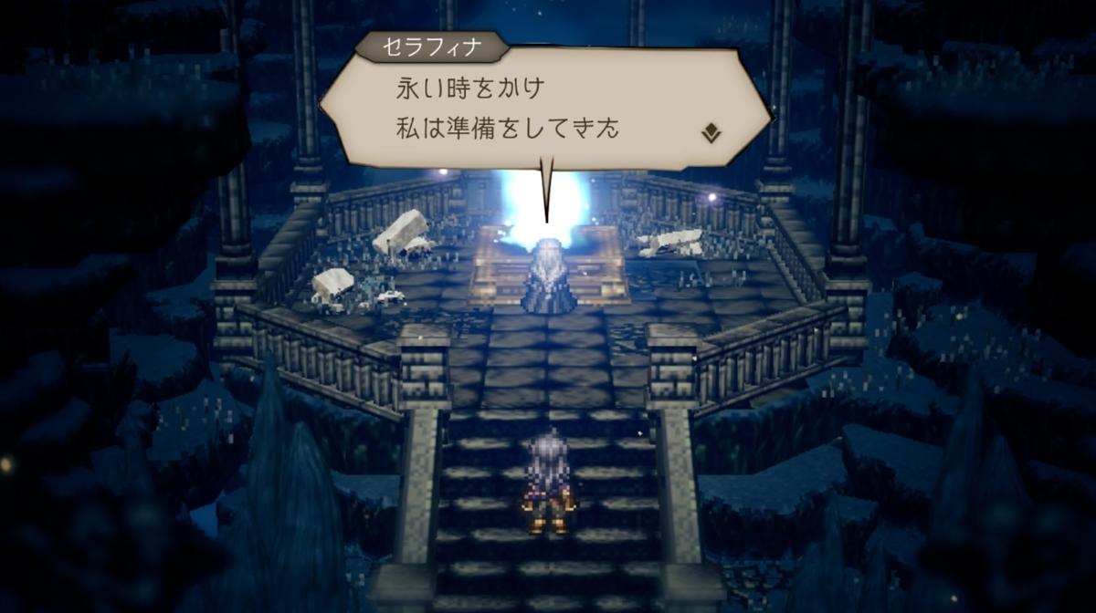 f:id:dashimaki_tmg:20210901101221j:plain
