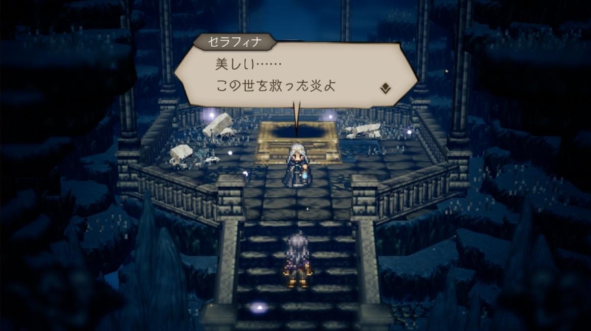f:id:dashimaki_tmg:20210901101236j:plain