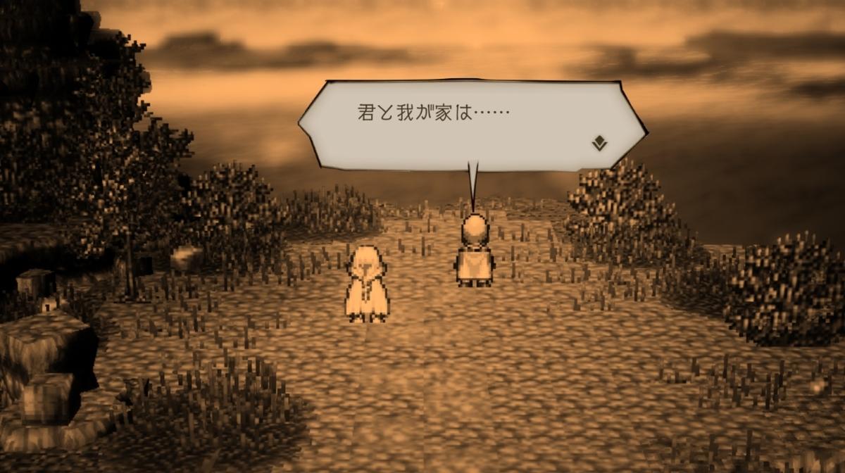 f:id:dashimaki_tmg:20210901101521j:plain