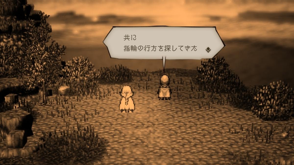 f:id:dashimaki_tmg:20210901101601j:plain