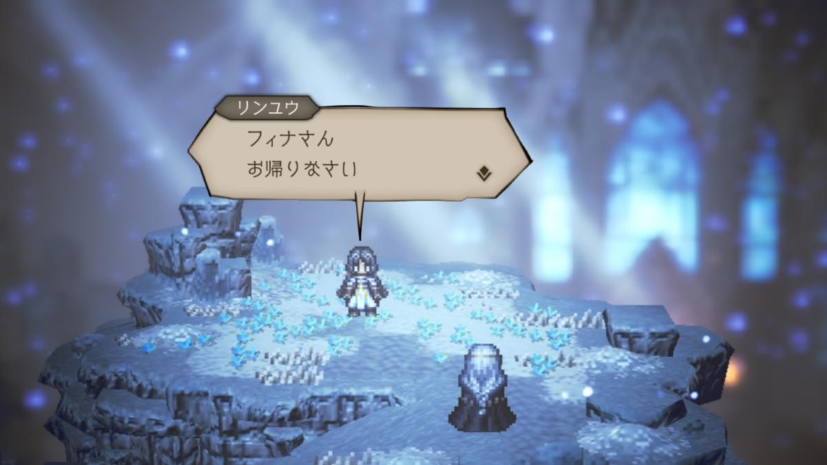 f:id:dashimaki_tmg:20210901101635j:plain