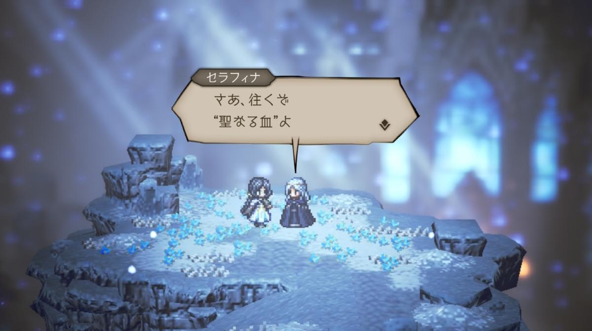 f:id:dashimaki_tmg:20210901101706j:plain
