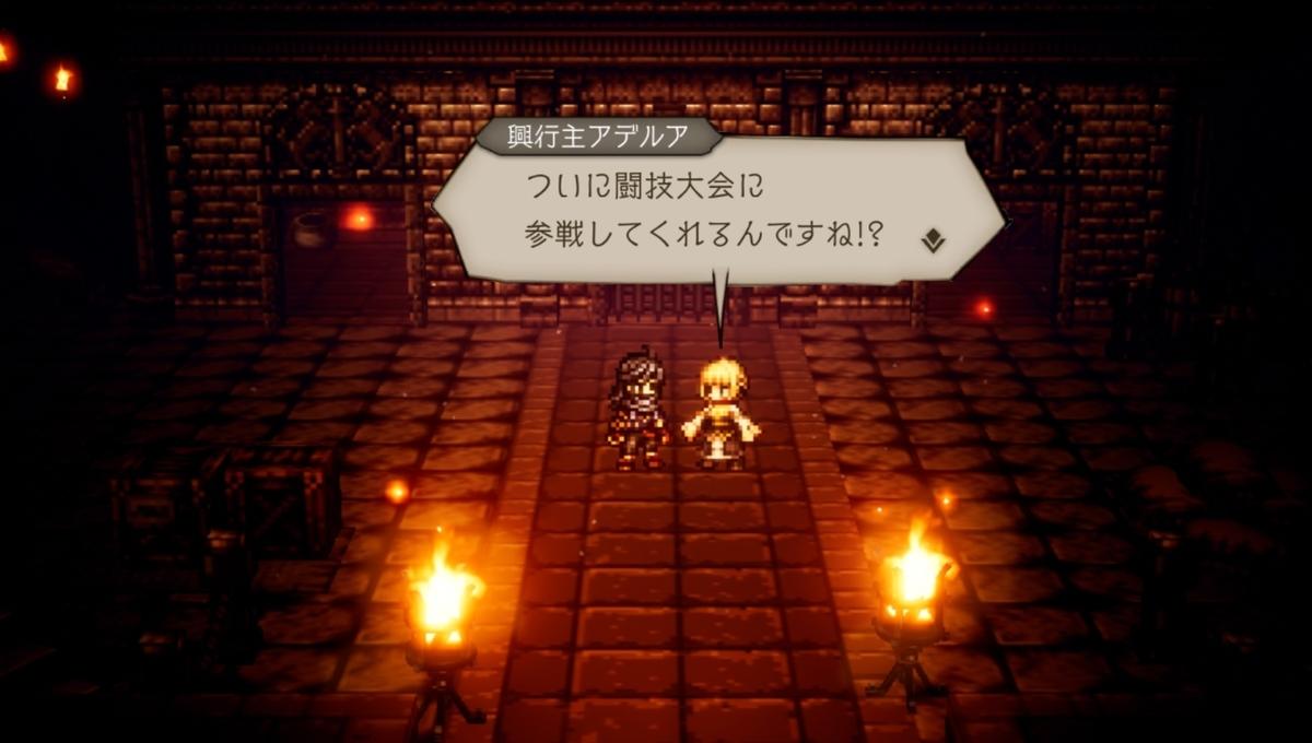 f:id:dashimaki_tmg:20210908150509j:plain