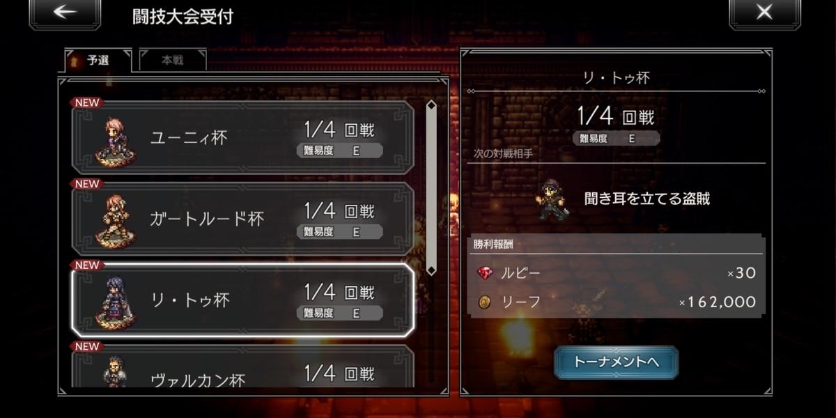 f:id:dashimaki_tmg:20210908150532j:plain