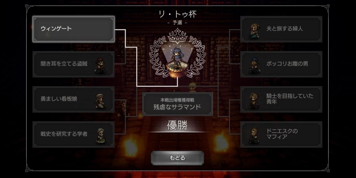 f:id:dashimaki_tmg:20210908150627j:plain