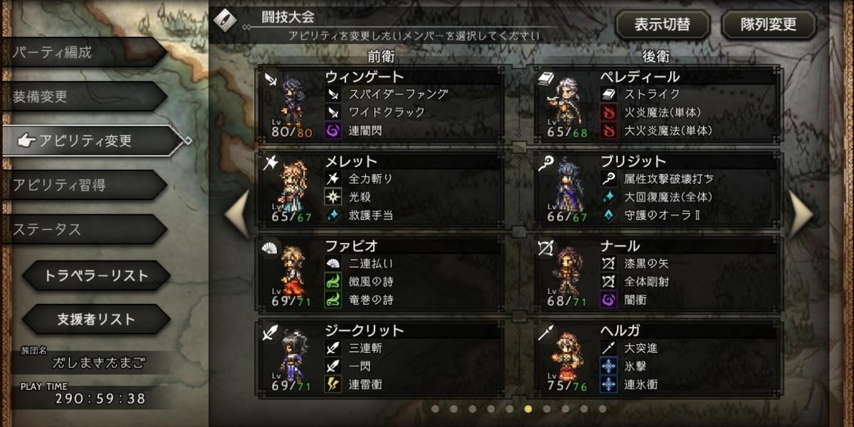 f:id:dashimaki_tmg:20210908150810j:plain