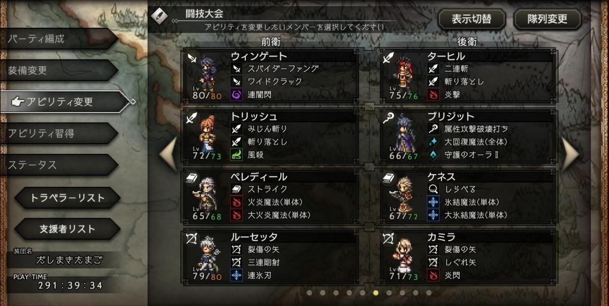 f:id:dashimaki_tmg:20210908150901j:plain