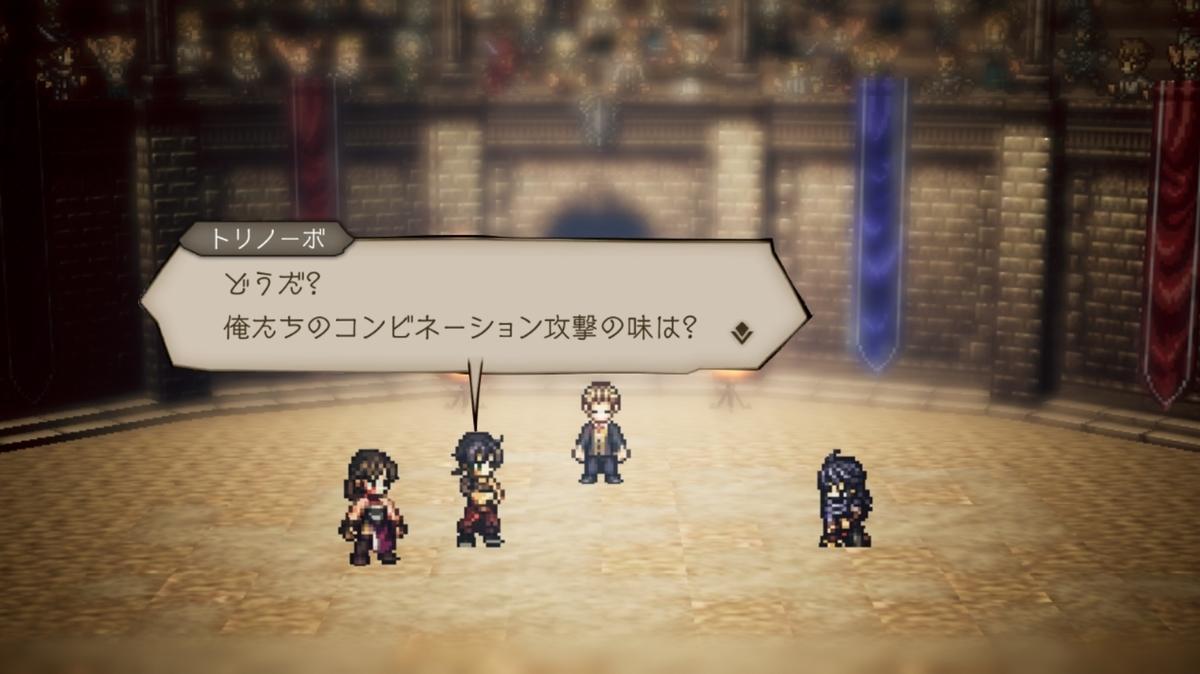 f:id:dashimaki_tmg:20210908150925j:plain