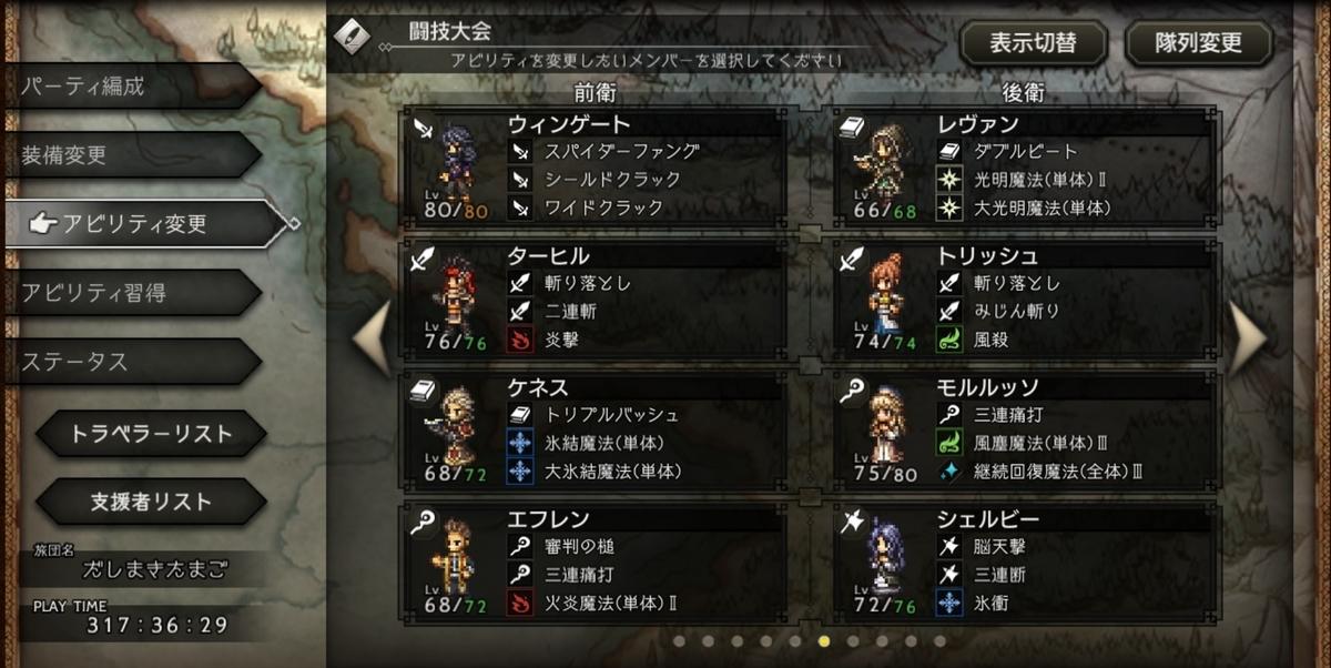 f:id:dashimaki_tmg:20210908150950j:plain