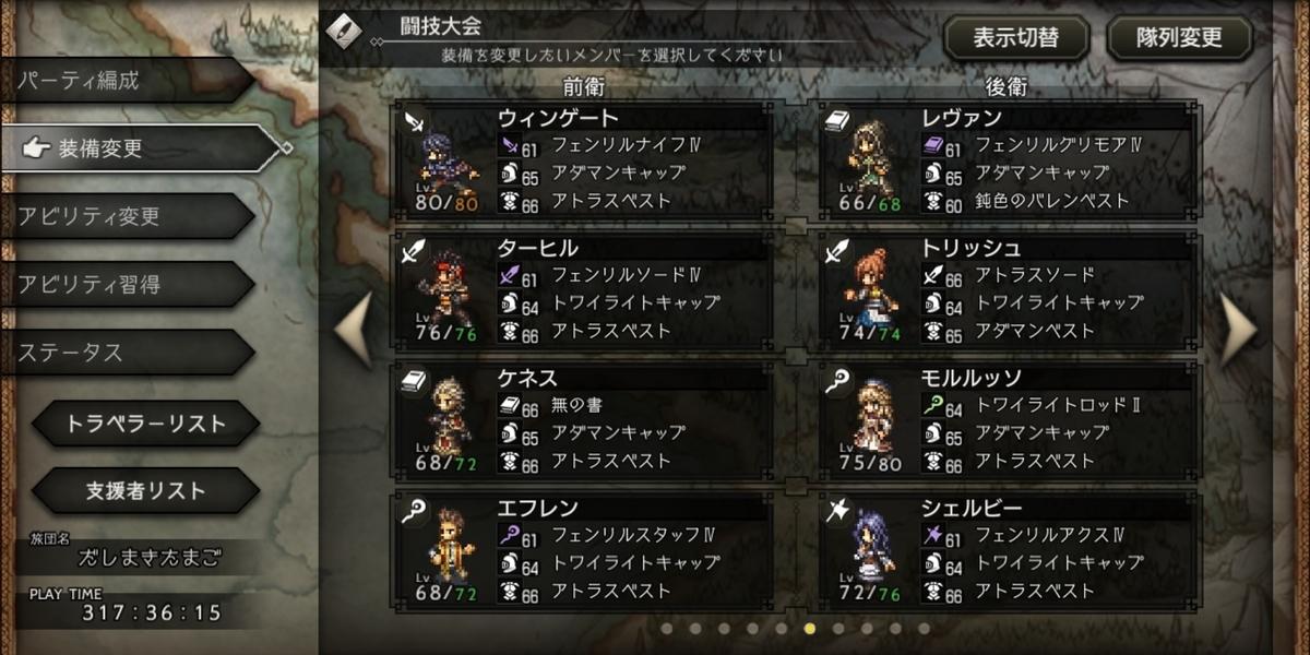 f:id:dashimaki_tmg:20210908151010j:plain