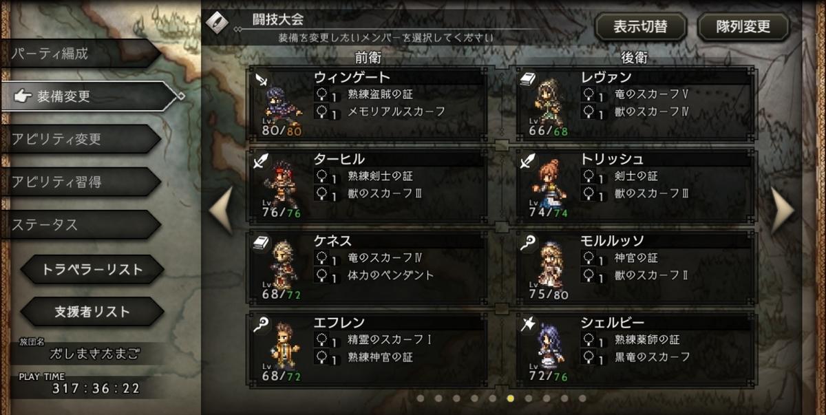 f:id:dashimaki_tmg:20210908151028j:plain