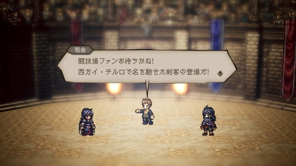 f:id:dashimaki_tmg:20210908151053j:plain