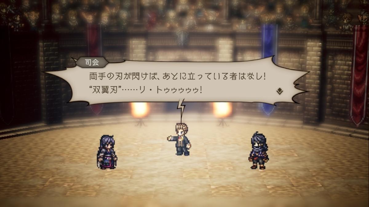 f:id:dashimaki_tmg:20210908151116j:plain