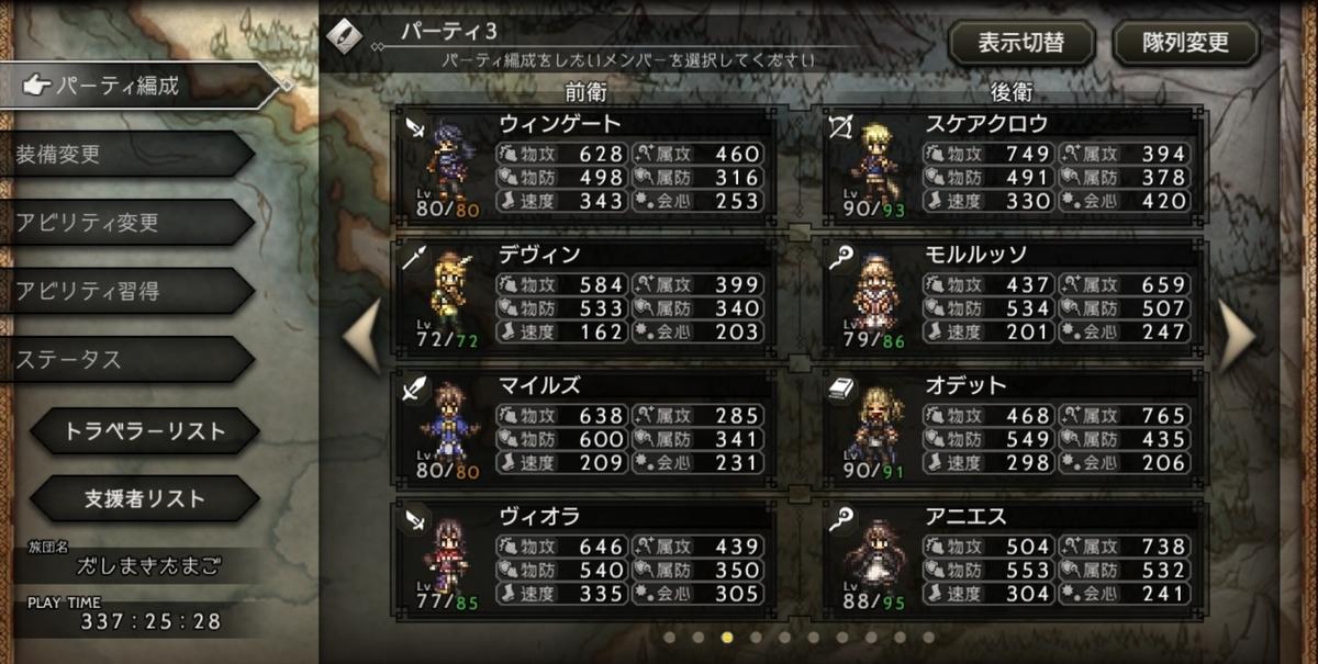 f:id:dashimaki_tmg:20210908151506j:plain