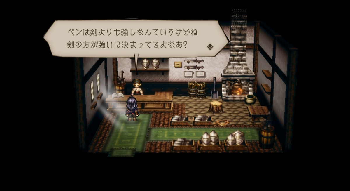 f:id:dashimaki_tmg:20210915000406j:plain