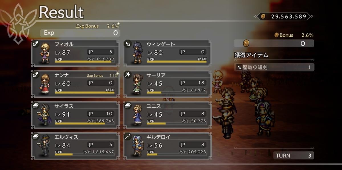 f:id:dashimaki_tmg:20210915000433j:plain