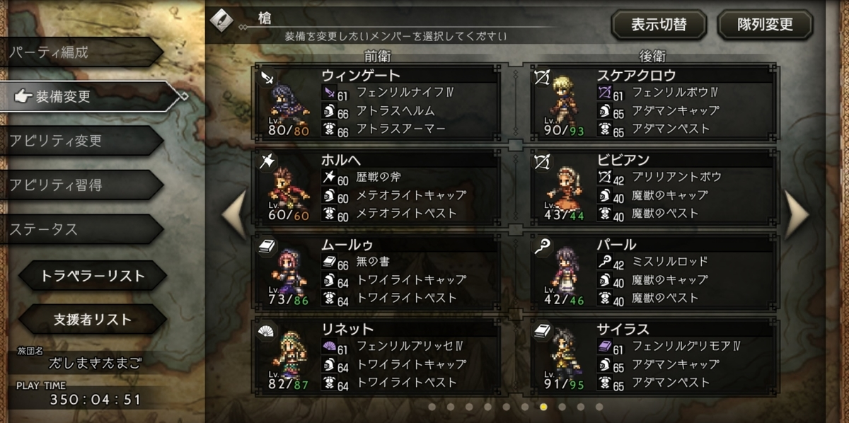 f:id:dashimaki_tmg:20210915000548j:plain
