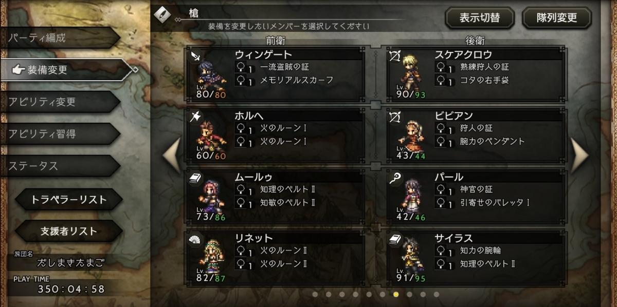 f:id:dashimaki_tmg:20210915000601j:plain