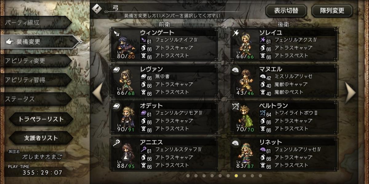f:id:dashimaki_tmg:20210915000738j:plain