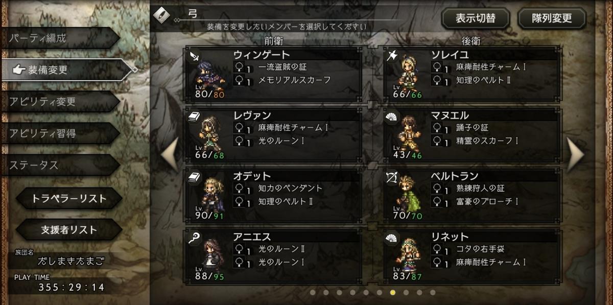 f:id:dashimaki_tmg:20210915000750j:plain