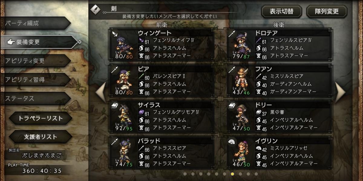 f:id:dashimaki_tmg:20210915000951j:plain