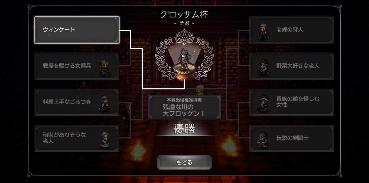 f:id:dashimaki_tmg:20210915012849j:plain