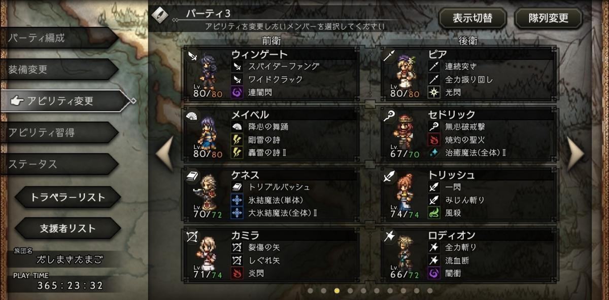 f:id:dashimaki_tmg:20210915012945j:plain