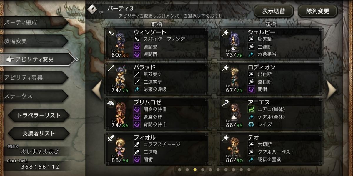 f:id:dashimaki_tmg:20210915013523j:plain