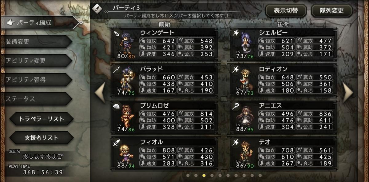 f:id:dashimaki_tmg:20210915013535j:plain