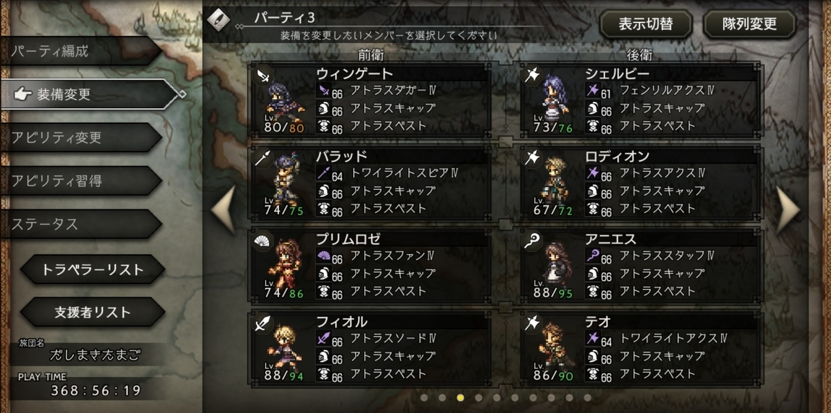 f:id:dashimaki_tmg:20210915013554j:plain