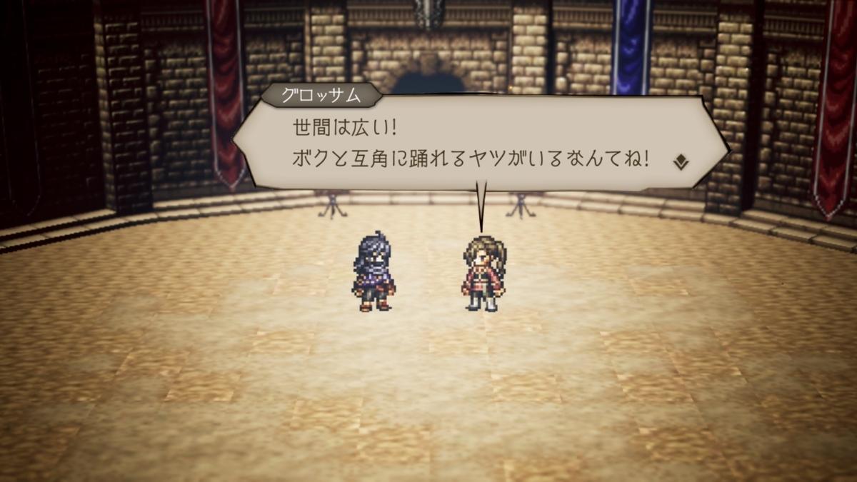 f:id:dashimaki_tmg:20210915013741j:plain