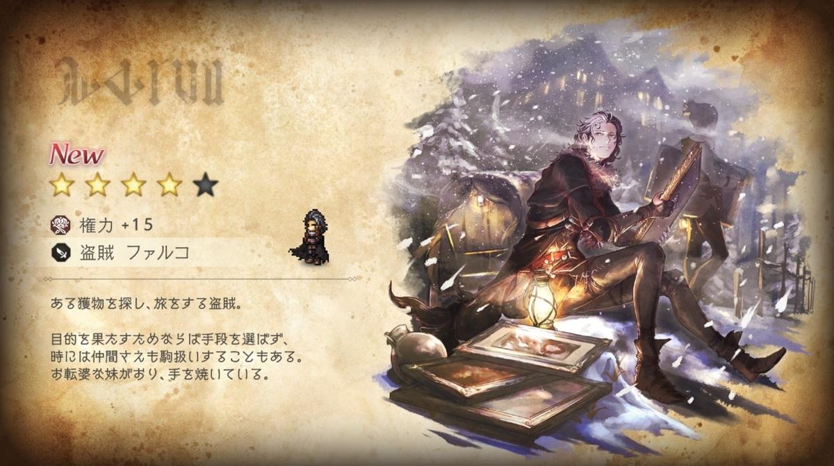 f:id:dashimaki_tmg:20210918202347j:plain