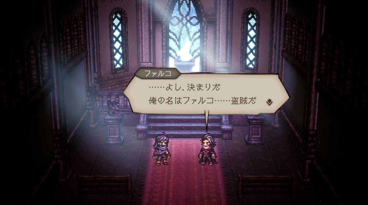 f:id:dashimaki_tmg:20210918202401j:plain