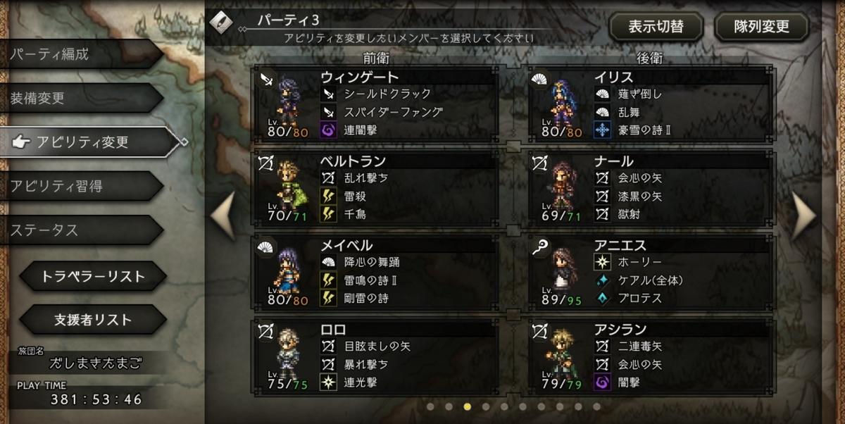 f:id:dashimaki_tmg:20210919232342j:plain