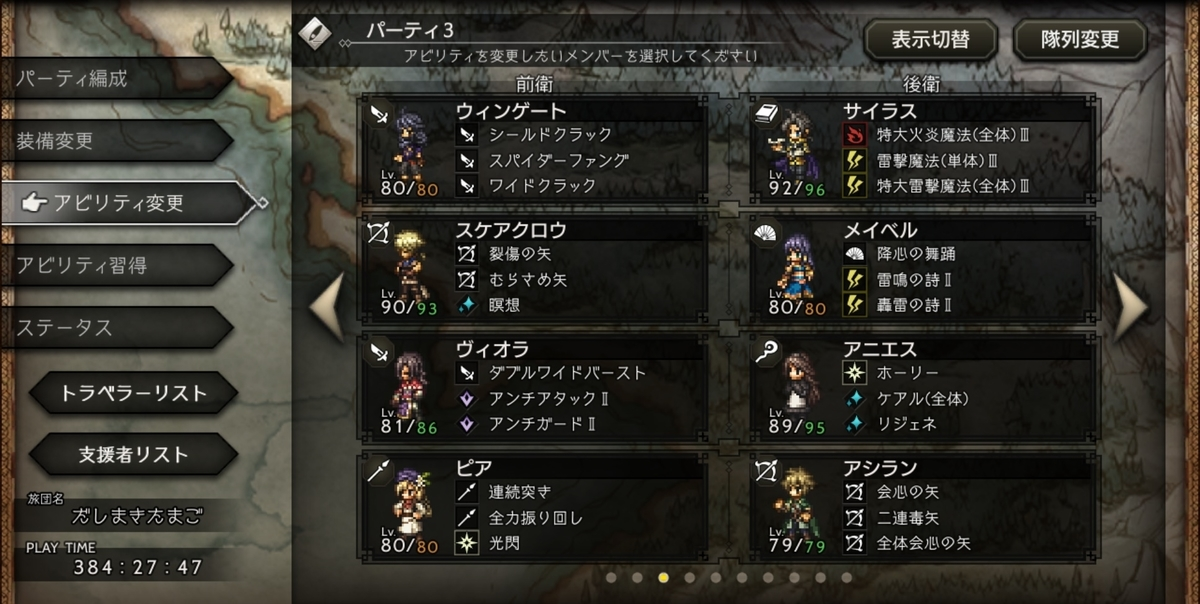 f:id:dashimaki_tmg:20210919232719j:plain