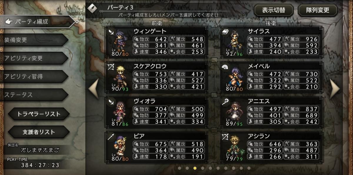 f:id:dashimaki_tmg:20210919232732j:plain