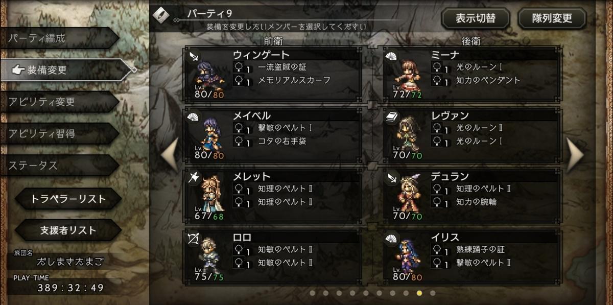 f:id:dashimaki_tmg:20210924133942j:plain