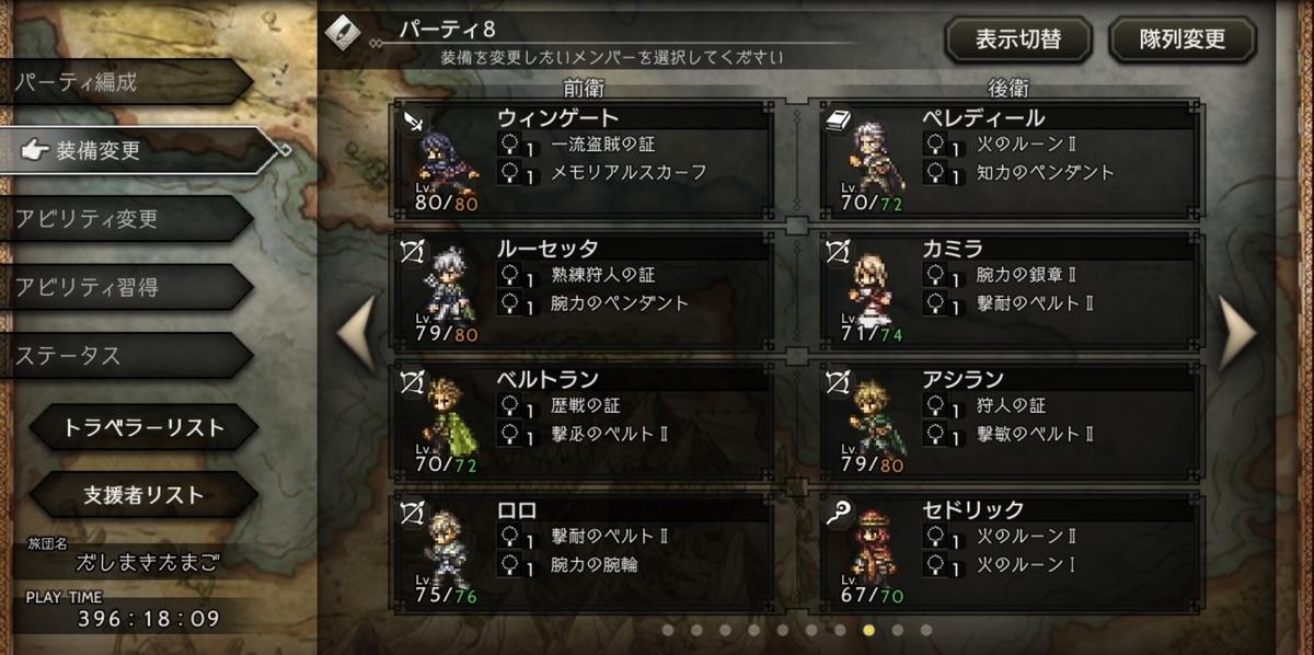 f:id:dashimaki_tmg:20210924134434j:plain