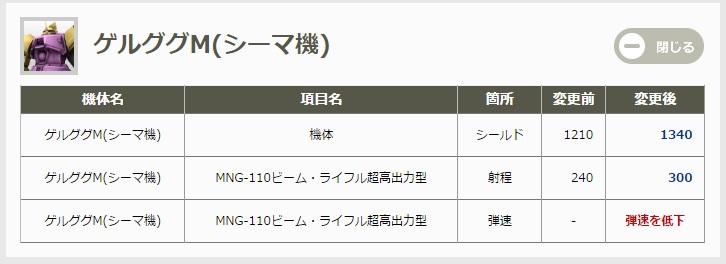 f:id:dashimakitamao:20161106142601j:plain