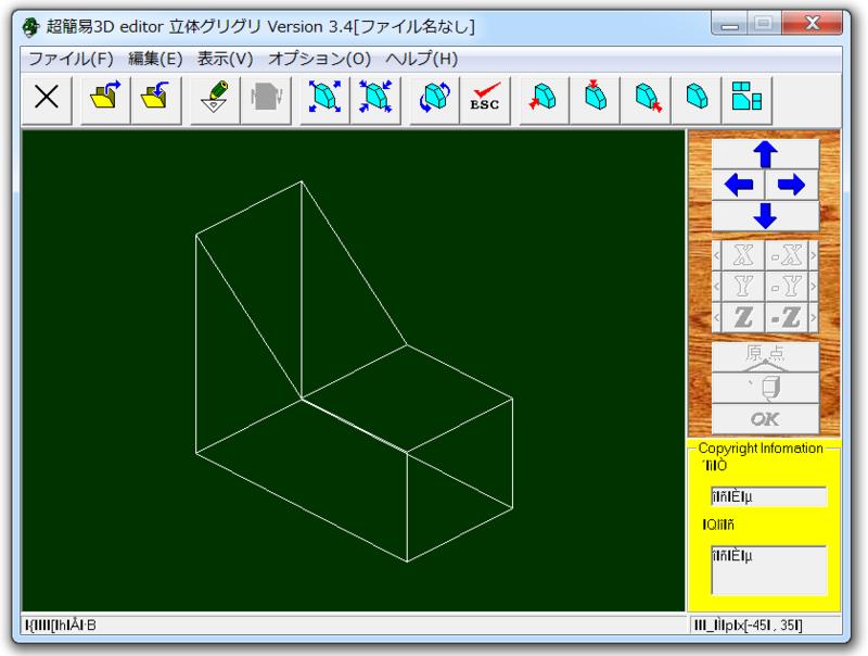f:id:dasi_memo:20130610225219p:plain