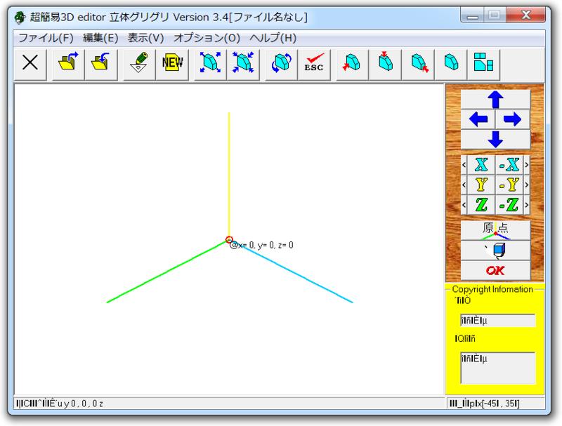 f:id:dasi_memo:20130610225221p:plain