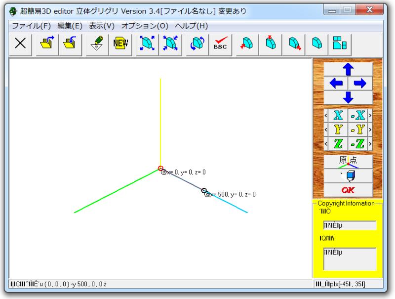 f:id:dasi_memo:20130610225222p:plain