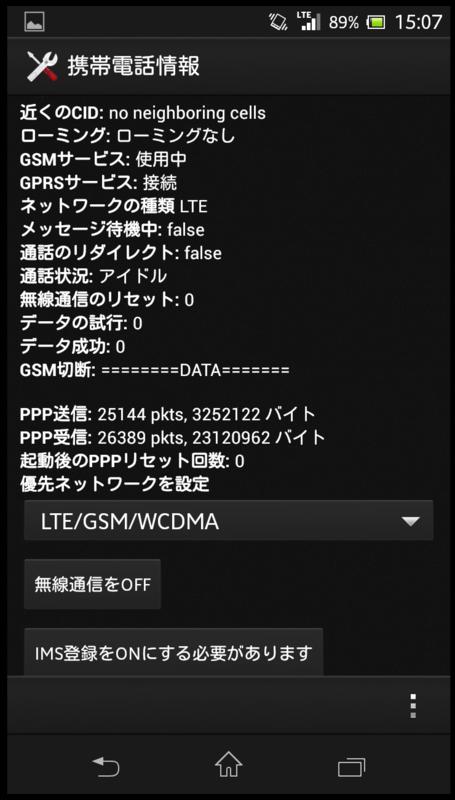 f:id:dasi_memo:20130702155624p:plain