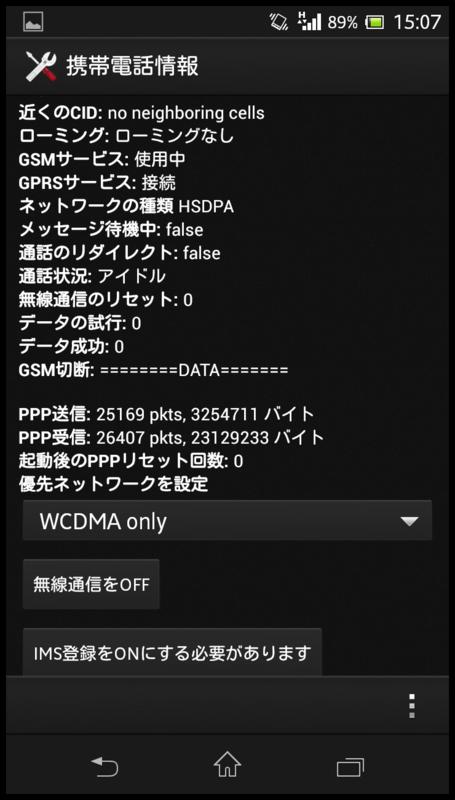f:id:dasi_memo:20130702155625p:plain
