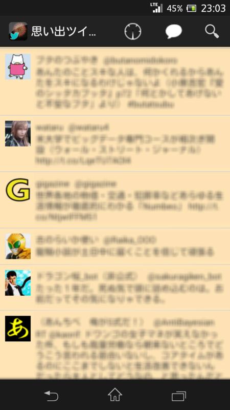 f:id:dasi_memo:20130829233217p:plain