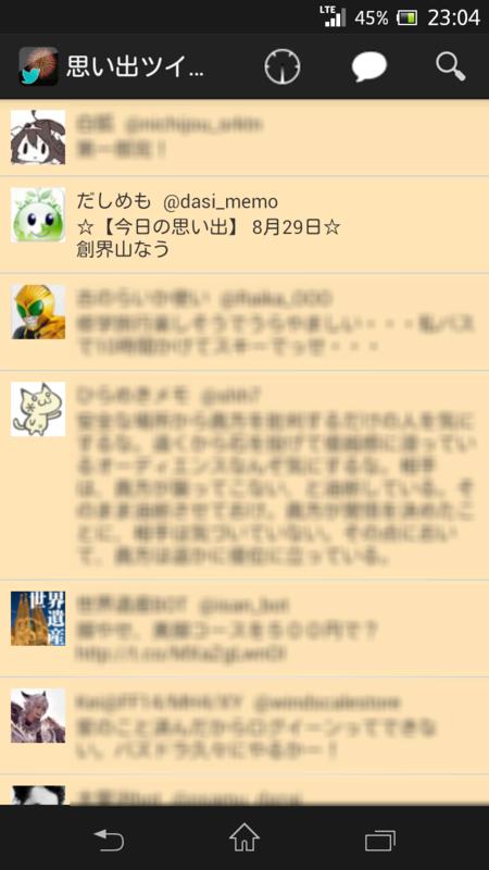 f:id:dasi_memo:20130829233218p:plain