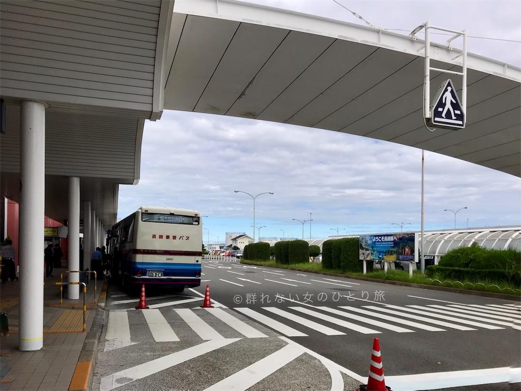 長崎空港からバス